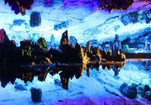China - Paraíso na Terra
