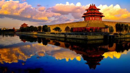 Maravilhas da China
