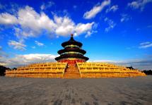Pequim Clássico